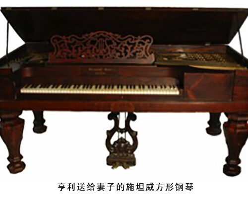 1835steinway-square-piano-caption